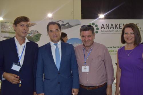 Με τον κ. Α. Γεωργιάδη