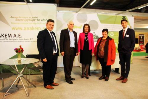 Περίπτερο ANAKEM  με τον βουλευτή κ. Τσιρώνη και την εκπρόσωπο ΕΓ Οικολόγων - Πράσινων κα Ευθυμιάτου