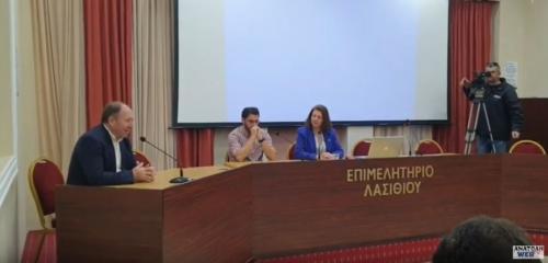 ΓΟΥΛΙΔΑΚΗΣ - Αντιπεριφερειάρχης Λασιθίου, Ρουκουνάκης, Μίχου